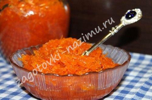 Джем из моркови на зиму рецепт