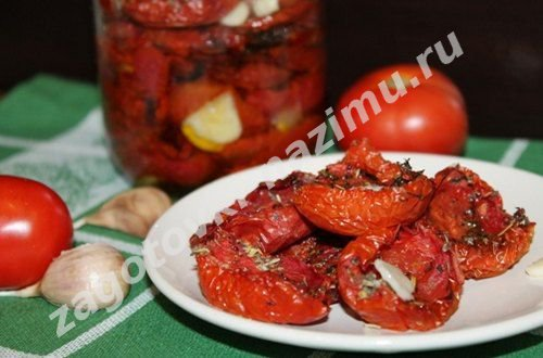 вяленые помидоры рецепт с фото