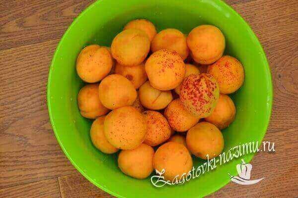 абрикосы перебрать