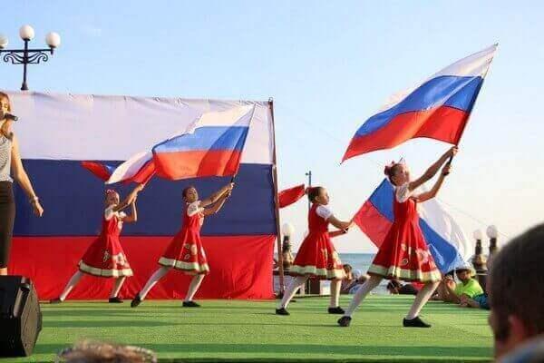 День флага России в 2018