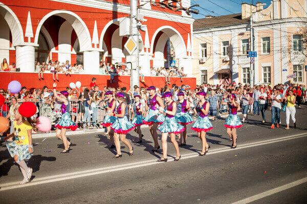 День города Калуга программа