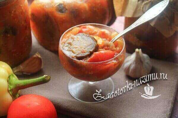 салат с баклажанами и овощами готов