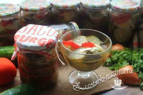 салат Нежинский с помидорами на зиму