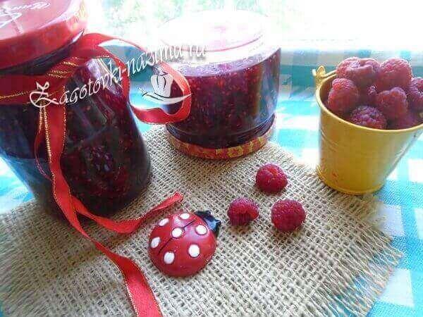 Варенье из малины на зиму простой рецепт 15 минут пошагово с фото
