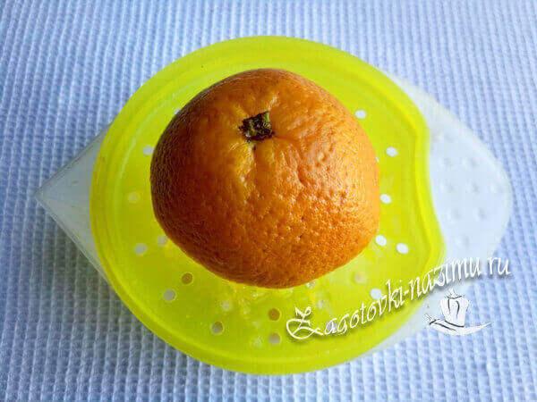 Выдавить сок апельсина