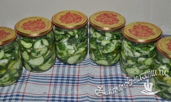 салат Нежинский на зиму готов