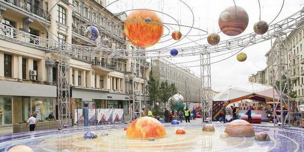 День города в Москве в 2018 году