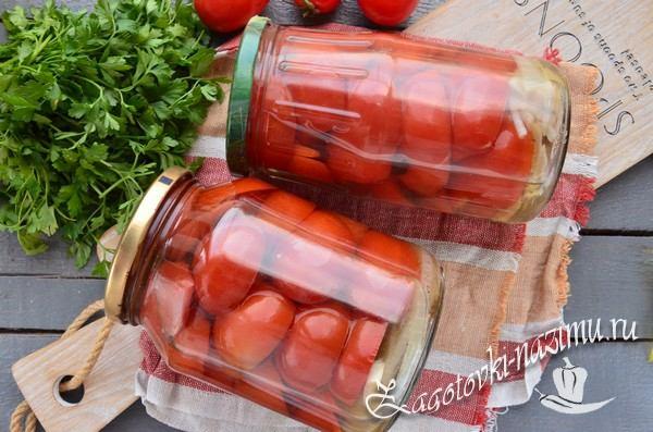 Маринованные на зиму помидоры