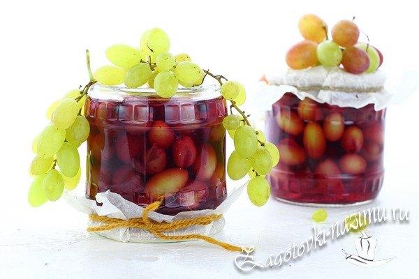 Маринованный виноград на зиму