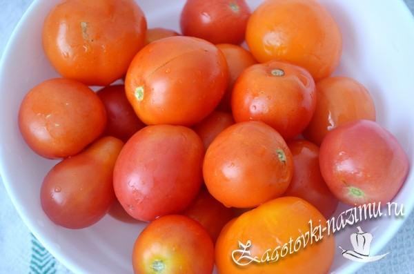 Помойте помидоры