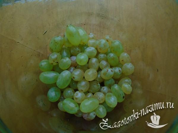 Помойте виноград