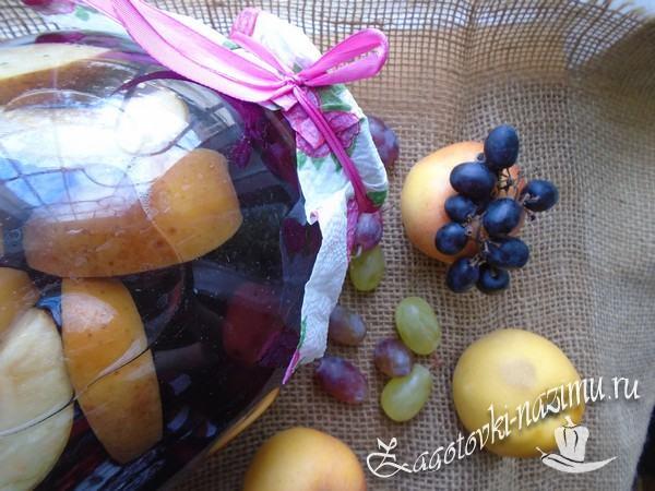 Виноградный компот на зиму с яблоками