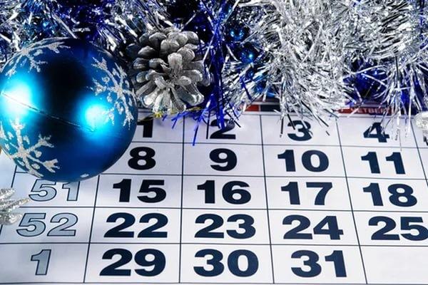 Как отдыхаем на Новый год 2019 и выходные дни