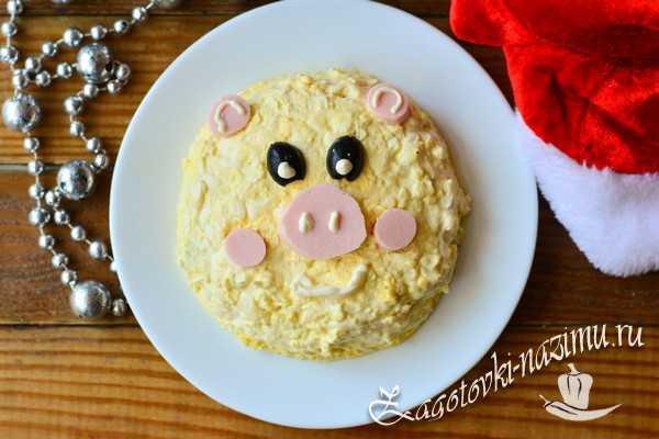 Салат «Свинка» на Новый год 2019 с рыбной консервой и картошкой рецепт