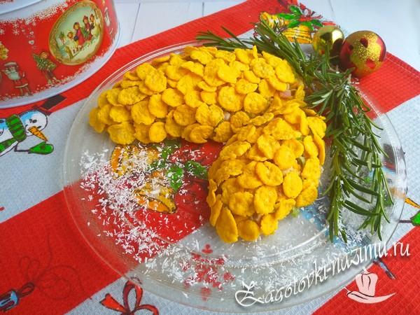 Салат «Шишки» с кукурузными хлопьями пошаговый рецепт с фото
