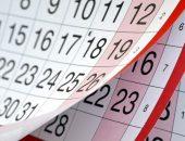 Как отдыхаем на 23 февраля и 8 марта в 2019 году, выходные дни, перенос