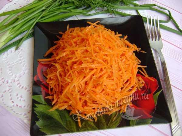готовая корейская морковь с приправой
