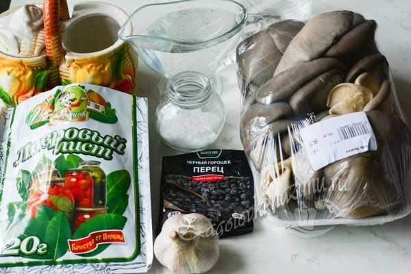 ингредиенты для маринованных вешенок
