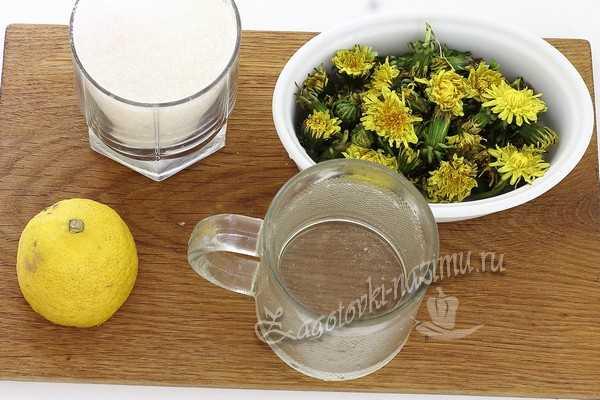 Ингредиенты одуванчикового меда