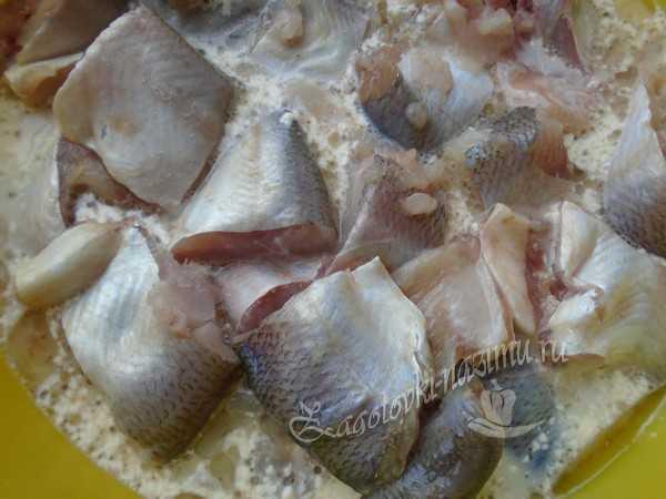 порезать рыбу