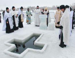 Крещение что нужно делать
