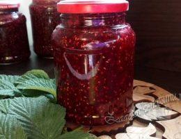 Малина протертая с сахаром на зиму без варки - пошаговый рецепт с фото