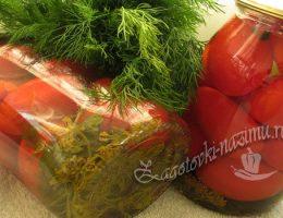 маринованные помидорки