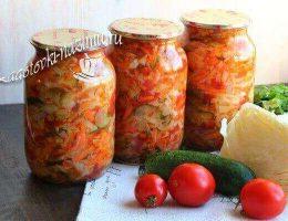 Отменный салат