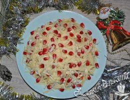 Салат с гранатом и курицей рецепт с фото пошагово, очень вкусный